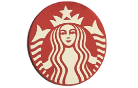 STARBUCKS COFFEE Silicon Coaster